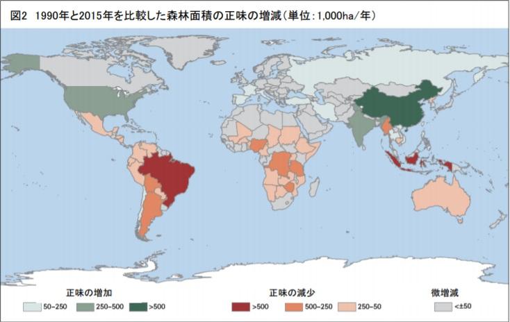 世界の森林面積