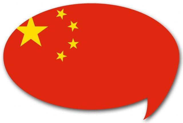 中国_森林破壊_緑化運動