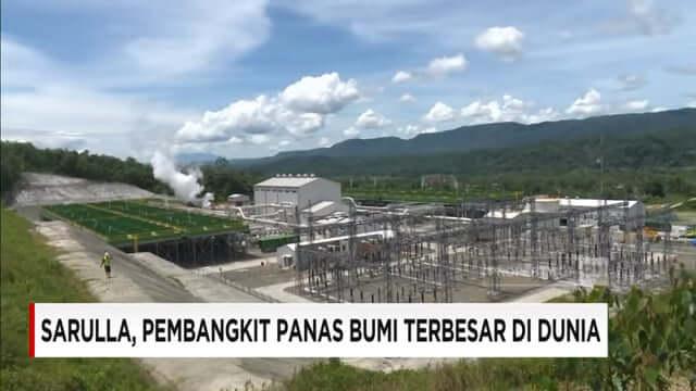 インドネシア サルーラ地熱発電所