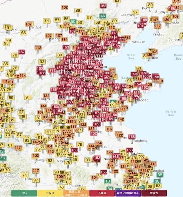 中国_大気汚染_2019