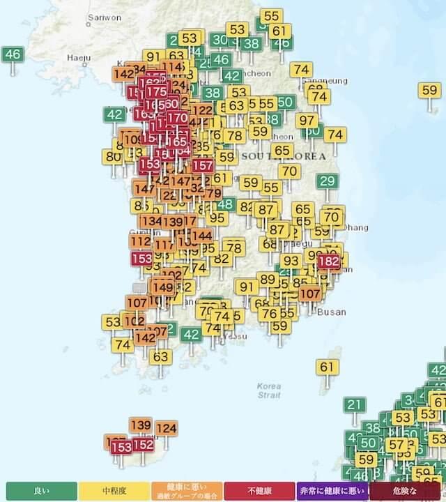 韓国_大気汚染_2019