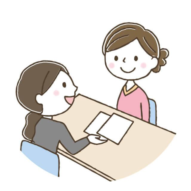 貧困女子_管理職_就職支援_サポート